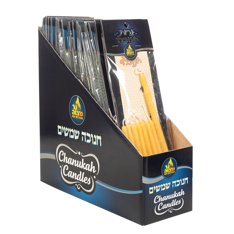 Beeswax Shamoshim Candles