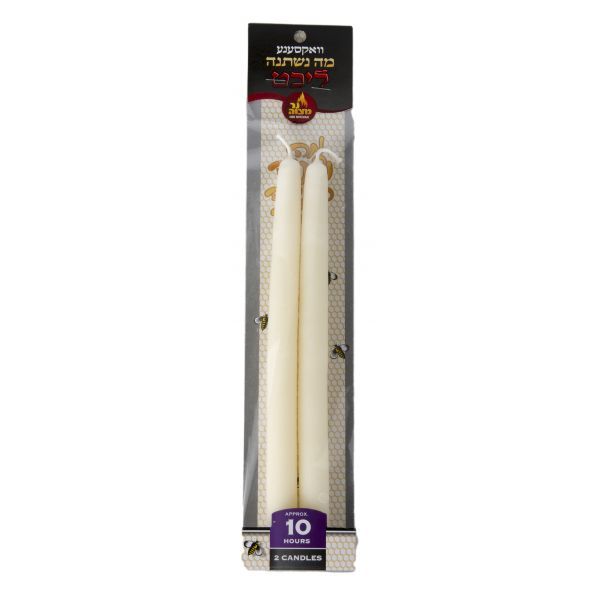2pk. Beeswax Seder Candlles  10 Hour