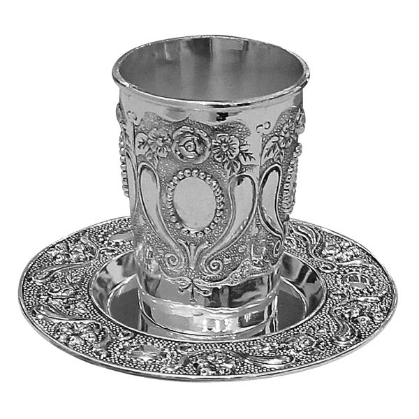 Silver Plated Kidush Cup & Tray Set