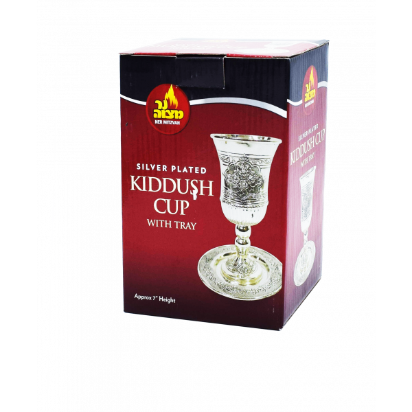 Silver Plated Kiddush Cup - Includes Tray