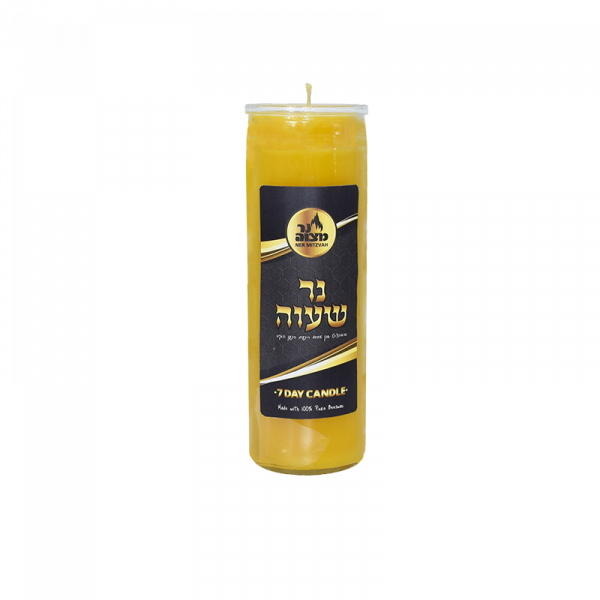7 Day Beeswax Shiva Candle
