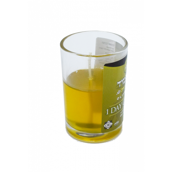 1-Day Olive Oil Candle in Glass