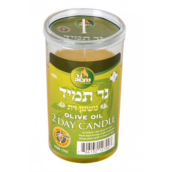 2-Day Olive Oil Candle in Glass