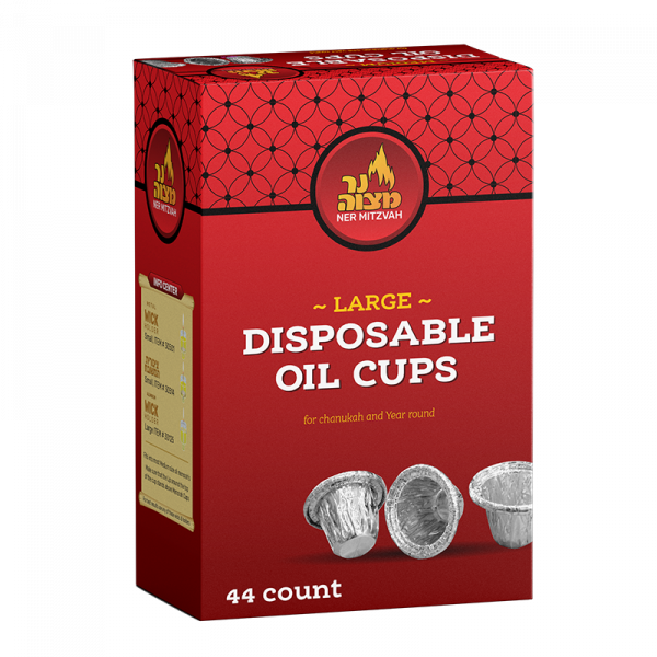 Large Disposable Oil Cups