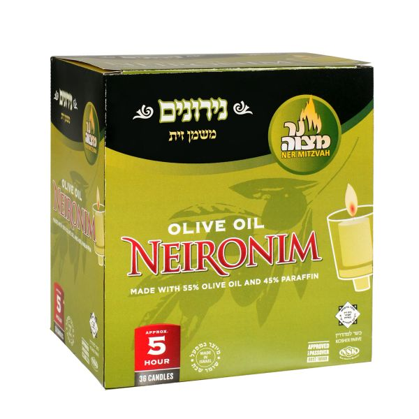 Olive Oil Neironim 5 Hour