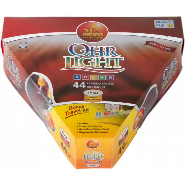 Ner Mitzvah Color Ohr Light Candles Small - Original OEM Quality with FREE Travel Kit