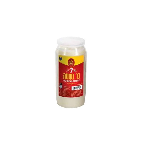 7 Day Shiva Memorial Candle