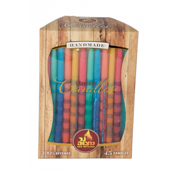 45pk. Decorated Beeswax Chanukah Candles