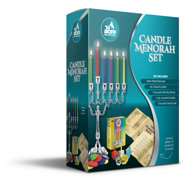 Candle Menorah Set Silver Plated